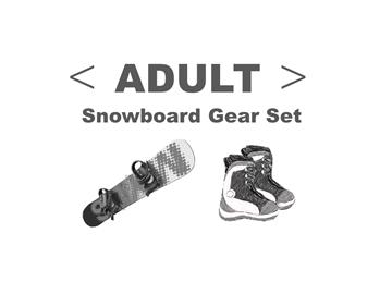 スノーボードセット アダルト の画像