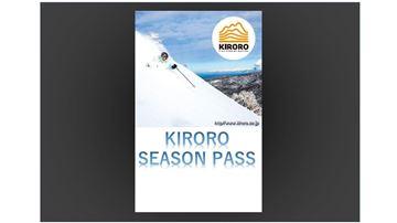 キロロシーズンパス の画像