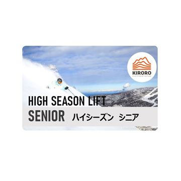 Picture of high season lift pass senior