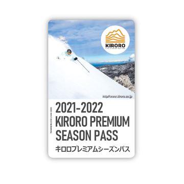 2021-2022プレミアムシーズンパス の画像