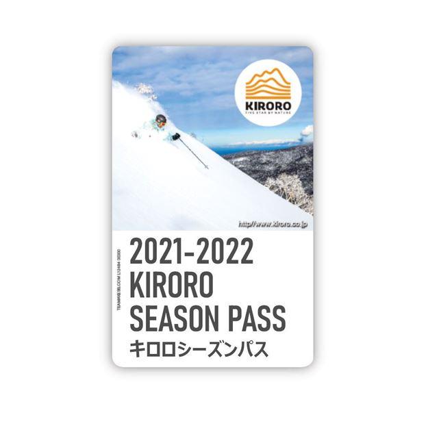 2021-2022キロロシーズンパス の画像